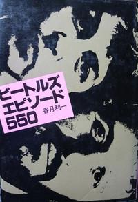 550_2