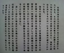 Photo_23_3