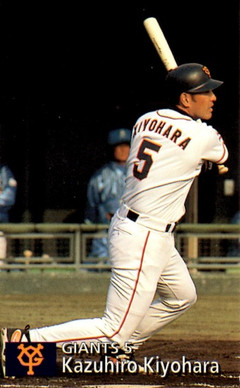 Kiyohara1