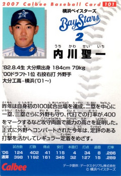 Uchikawa2